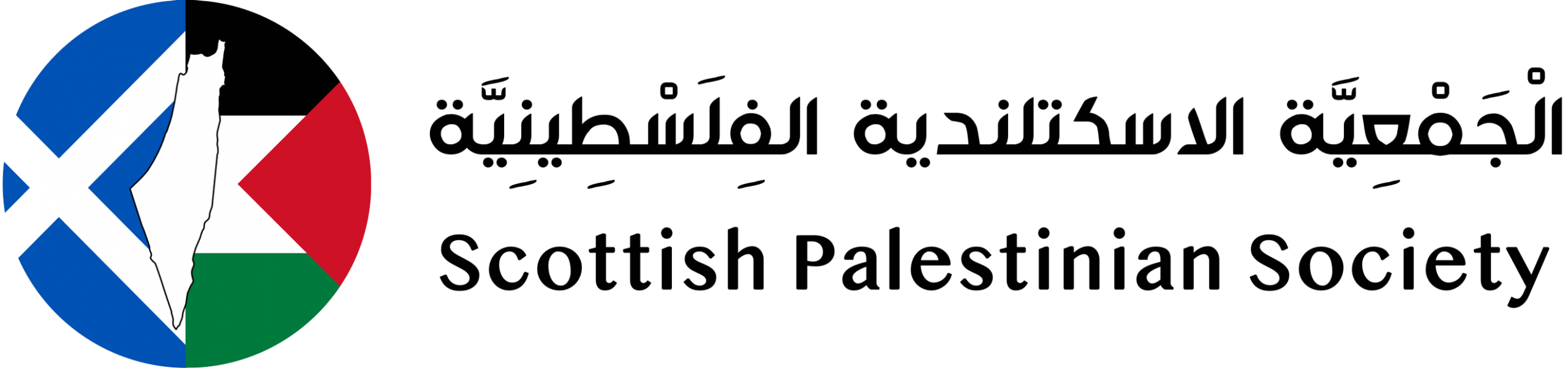 Scottish Palestinian Society